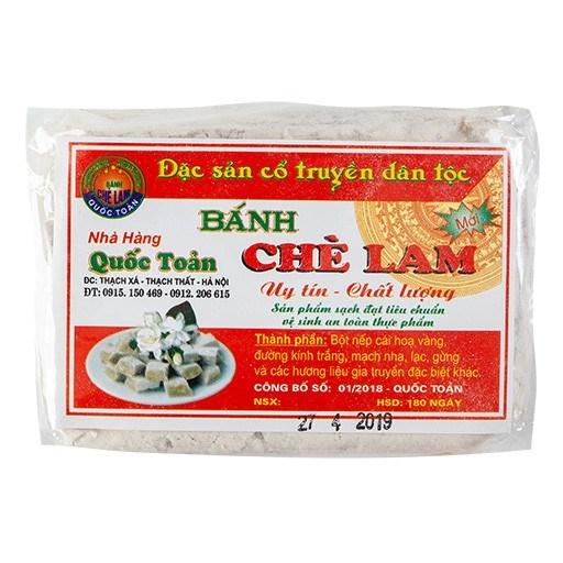 Che-Lam-G.jpg