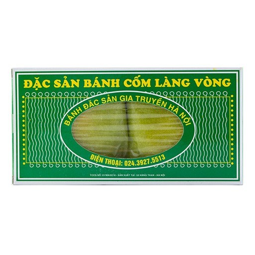 Banh-com-Lang-Vong-hop-T.jpg